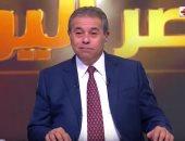 فيديو.. عكاشة: حرب الدولة ضد المخدرات أخطر من حربها ضد الإرهاب