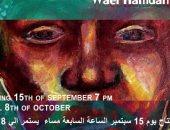 """جاليرى أرت كورنر بالزمالك يقدم معرض """"كريشندو"""" لـ وائل حمدان"""