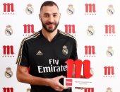 """كريم بنزيما يحصد جائزة """"لاعب الشهر"""" فى ريال مدريد"""