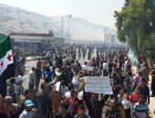 العربية: .سوريون يتظاهرون للمطالبة بفتح المعابر أمام نازحى إدلب