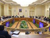 """رئيس الوزراء يشهد توقيع اتفاق المرحلة الثانية مع البنك الدولي لمشروع """" تكافل وكرامة"""" بقيمة 500 مليون دولار"""
