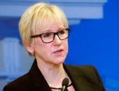 وزيرة خارجية السويد تعلن استقالتها لقضاء المزيد من الوقت مع عائلتها