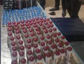 صور.. جمارك مطار شرم الشيخ تحبط محاولة تهريب كمية من مستحضرات التجميل