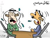 كاريكاتير صحف الكويت.. صداع النقاش السياسى