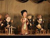 """شاهد.. رائعة أم كلثوم """"لسه فاكر"""" على مسرح الساقية للعرائس"""