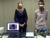 ضبط عصابة استولت على أموال البنوك والشركات السياحية