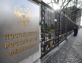 """السفارة الروسية فى براغ تصف طرد اثنين من موظفيها بـ """"الاستفزاز الملفق"""""""