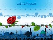كاريكاتير صحف البحرين.. فلسطين الألم والأمل