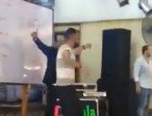 أغانى شعبية ورقص فى مركز دروس خصوصية.. ورواد فيس بوك: فى حلوان