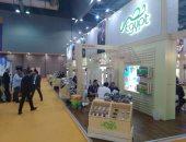 صور.. 43 شركة مصرية تشارك فى معرض هونج كونج لصادرات الخضر والفاكهة