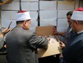 توزيع 25 طن لحوم من صكوك الأضاحى بالإسكندرية