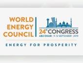أبوظبى تستضيف بعد غد أكبر تجمع عالمى لمناقشة مستقبل قطاع الطاقة