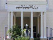 مطالب بتوفير ديسكات لمدرسة ابتدائى بقرية نزلة سلام بالصف فى الجيزة