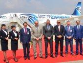 مصر للطيران تحتفل باستلام أولى طائراتها من طراز إيرباص A220-300 .. صور