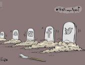 """كاريكاتير الصحف الكويتية.. """"السوشيال ميديا"""" خطر يسبب الوفاة"""