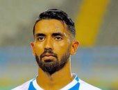 عبد الله بكرى لاعب بيراميدز يعلن إيجابية مسحة كورونا