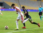 الزمالك يهزم بيراميدز بثلاثية ويحقق لقب كأس مصر  للمرة 27