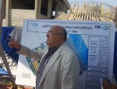 وزير الإسكان يتفقد مشروع إحلال وتجديد محطة المياه القديمة بأسيوط