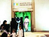 دائرة الثقافة أبوظبى تطلق برنامج العين الثقافى لـ شهر سبتمبر
