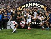 """صدقت توقعات أبراج """"اليوم السابع"""" بحصول نادى الزمالك على لقب كأس مصر"""