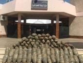 حبس سائق ضبط بحوزته 30 كيلو بانجو فى الشرقية 4 أيام على ذمة التحقيق