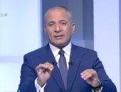 فيديو.. أحمد موسى يطالب المصريين بالتفاعل مع هاشتاج #كلنا_الجيش_والسيسي