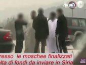 شاهد.. إيطاليا تكشف خلية خطيرة لتمويل الإرهاب