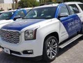 شرطة أبو ظبى تضبط دجال أوربى متلبساً بممارسة  أعمال السحر والشعوذة