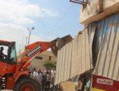 صور.. مدير أمن كفر الشيخ ورئيس المدينة يقودان حملة لإزالة الإشغالات