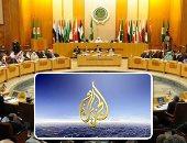 منظمات حقوقية دولية: قطر والجزيرة جزء أساسى من مشروع بث الفوضى بالمنطقة