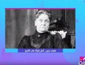 """فيديو.. تعرف على قصة """"هيتى جرين"""" أبخل امرأة فى التاريخ"""