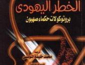 فى ذكرى ميلاده.. تعرف على محطات في حياة محمد خليفة التونسى × 12 معلومة