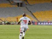 ميتشو يعلن قائمة الزمالك فى مواجهة بطل السنغال