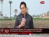 """خالد أبو بكر يقدم حلقة خاصة لـ""""الحياة اليوم"""" من بنى سويف بمناسبة عيد الفلاح"""