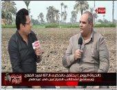 """فيديو.. نقيب مزارعى بنى سويف يكشف مزايا مشروع """"برايم"""" لتعزيز قدرات الفلاحين"""