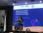 منظمة التعاون الاقتصادى: دول أفريقية تنفذ تجربة مصر فى تمكين المرأة