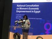 القومى للمرأة: السيدات تتصدر مبادرة الشمول المالى بنسبة 70%