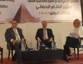 ممثل بنك التنمية الإفريقى يثنى على توجه الحكومة المصرية لتوفير البيانات