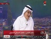 جاسر الجاسر: التحالف الإماراتى السعودي يستهدف تنمية واستقرار المنطقة