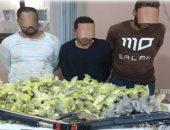 ضبط تجار مخدرات بحوزتهم 30 كيلو بانجو في الدقهلية