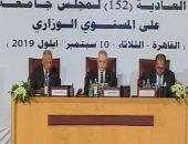 فيديو.. وزير خارجية العراق يجدد الدعوة لاستعادة سوريا لمقعدها فى الجامعة العربية