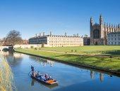 جامعة كامبريدج تقلل انبعاثات الكربون بنسبة 11 %