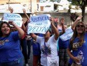 الاعتداء على مكتب المدعى العام فى السلفادور بسبب قوانين حظر الإجهاض