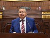 """وكيل البرلمان: لجنة دراسة """"التجارب السريرية"""" انتهت لقانون راعى ملاحظات الرئيس"""