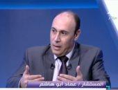 عماد أبوهاشم: الإخوانى محمود حسين متهم بالسرقة ويمتلك عمارة بمليونى دولار بإسطنبول