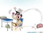 كاريكاتير الصحف السعودية .. مناهج الحوثى تهدم العقيدة وتغتال الأطفال