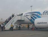 إقلاع أول رحلة لطائرة مصر للطيران الجديدة من مطار القاهرة إلى الأقصر