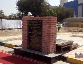 صور.. رئيس جامعة عين شمس يضع حجر أساس مستشفى طب الأسنان الجديد