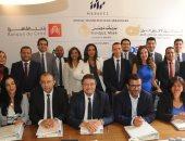بنك مصر يقود تحالفا من خمسة بنوك لمنح تمويل بمبلغ 1.5 مليار جنيه مصري
