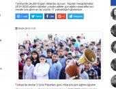 """التعليم """"نار"""" فى تركيا.. صحيفة: 17% زيادة فى أسعار المستلزمات المدرسية"""